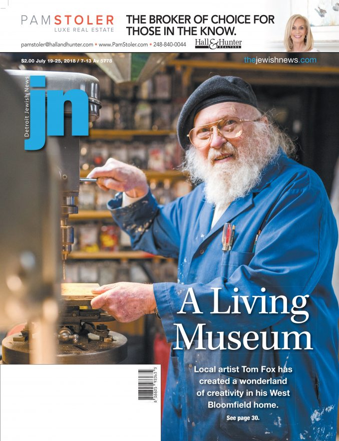 Detroit Jewish News July 19, 2018 issue cover
