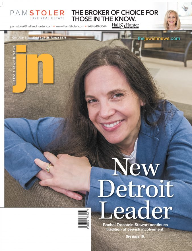 Detroit Jewish News July 5 ,2018 cover