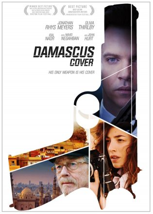 The movie poster for The Damascus Cover