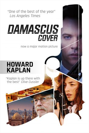 "The new cover for ""The Damascus Cover"""