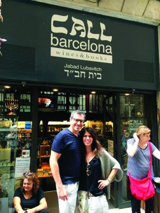 Finding signs of Jewishness in Barcelona