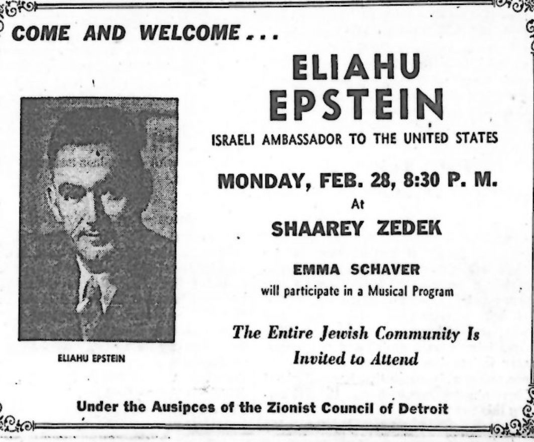 March 4, 1949 issue of the Detroit Jewish News featuring Eliahu Elath Epstein.