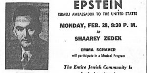 Eliahu Elath Epstein – From the DJN Davidson Digital Archive