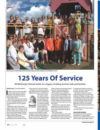 "Detroit Jewish News article from March 24, 2016 titled ""125 Years of Service"""