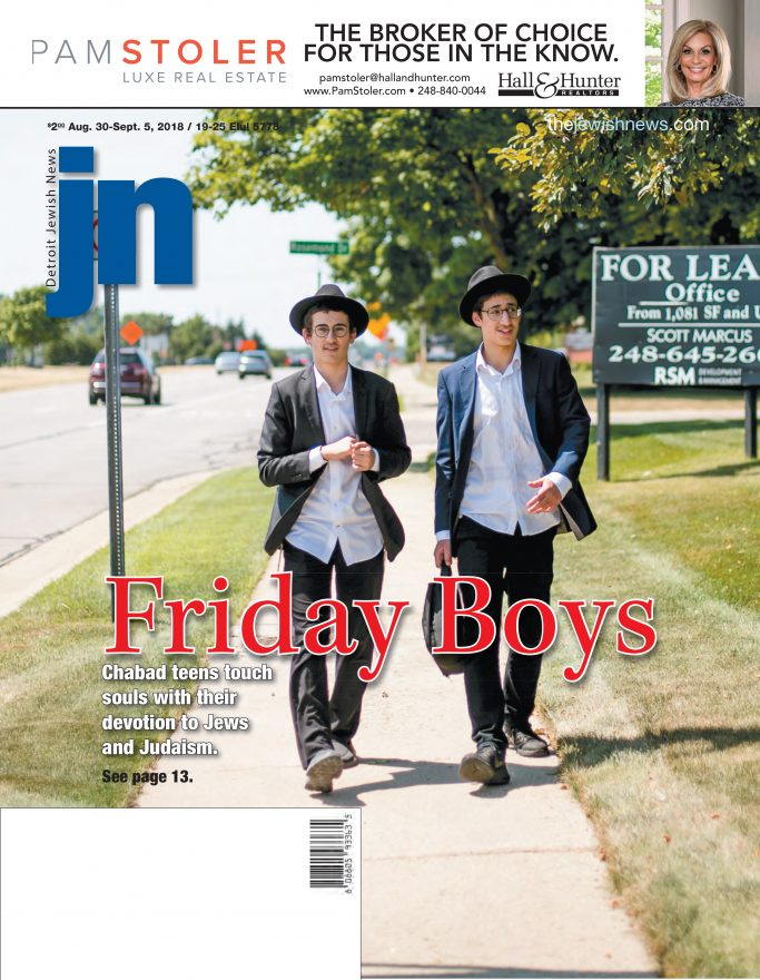 Detroit Jewish News August 30, 2018 issue front cover featuring the Friday Boys