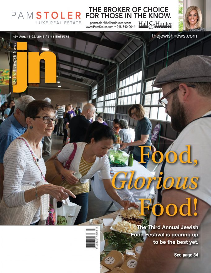 Detroit Jewish News August 16, 2018 front cover