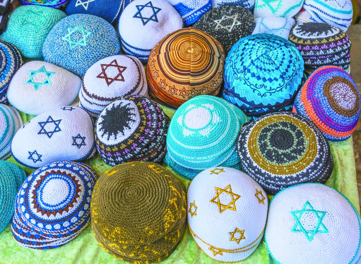 Kippahs Yarmulkes Jewish Hats Covers Israeli Star of David Souvenirs Safed Tsefat Israel. Kippahs/Yarmulkes are Jewish headgear worn by men during a Jewish. Required by Judaisim. kippah