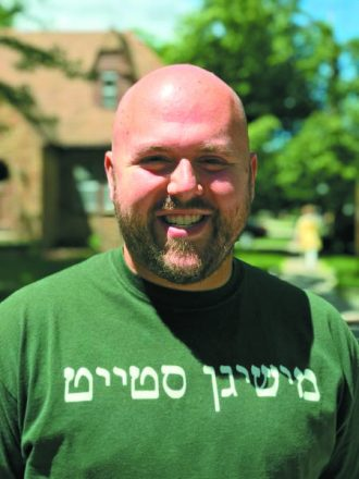 Nate Strauss Special to the Jewish News, director of Jewish Student Life and IACT Coordinator for Israel Engagement at Michigan State University Hillel.