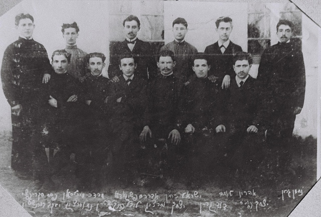 "The Poalei Zion group ""Ezra"" of which Ben Gurion was a founder taken in Plonsk in 1906. David Ben-Gurion is in the front row, second from left."