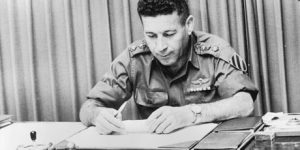 Major General Israel Tal Passes Away
