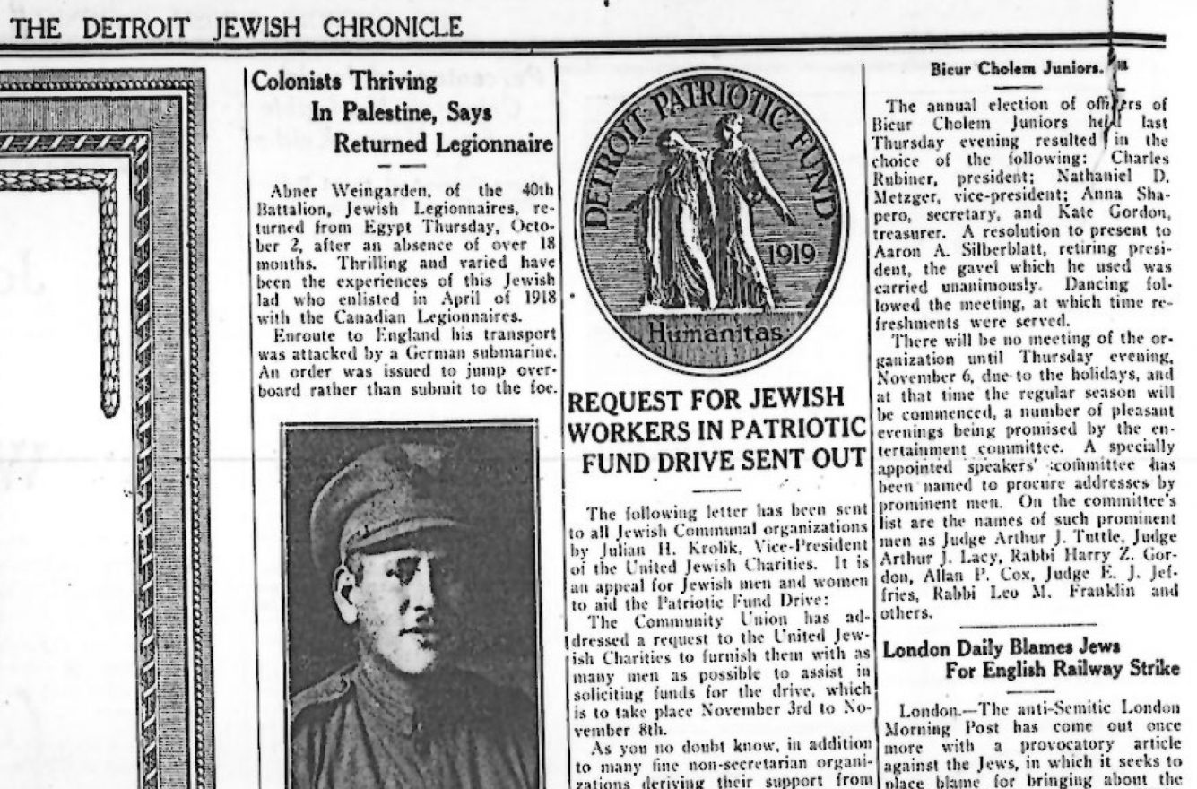 Detroit Jewish Chronicle story on Windsor Jews