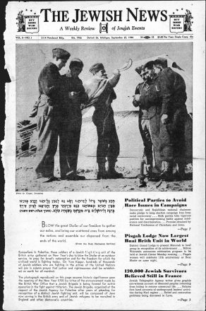 The Jewish News Rosh Hashanah shofar issue from 1944.