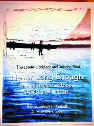 Never Long Enough-Coloring/Workbook