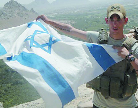 Colten Baitch, an Orthodox Jew, observed the High Holidays as best he could while on a mission in Afghanistan in 2010. He still serves as a drill sergeant in South Carolina.