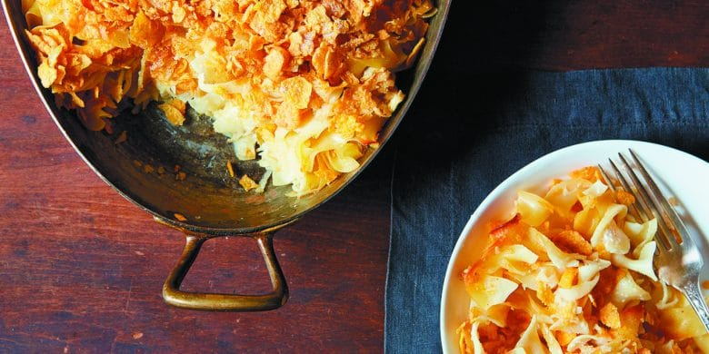 recipes to break the fast beautifully. kugel