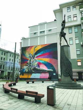 Mural titled Ballerina by Brazilian street artist Eduardo Kobra not far from the Bolshoy Theatre.