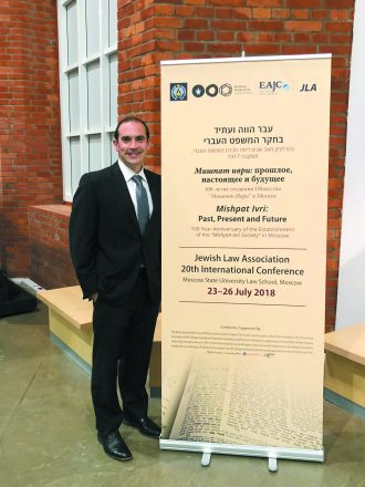 Jonathan H. Schwartz at Moscow's Jewish Museum and Tolerance Center, pictured with the Jewish Law Association 20th International Conference banner