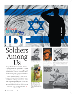 Detroit Jewish News Israel@70 special issue cover.