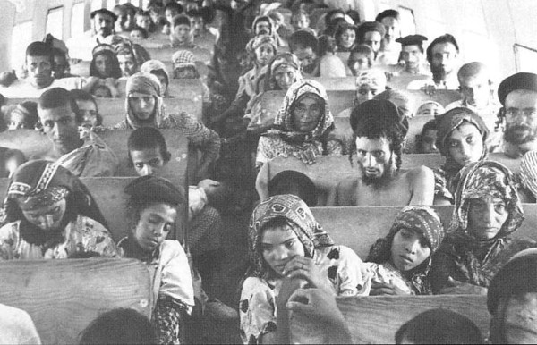 Yemenite Jews on a plane to Israel as part of Operation Magic Carpet