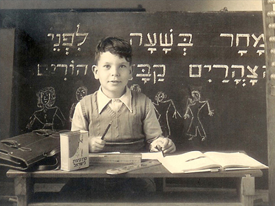 Zalman Shazar, Israel's first Education Minister (and third President)