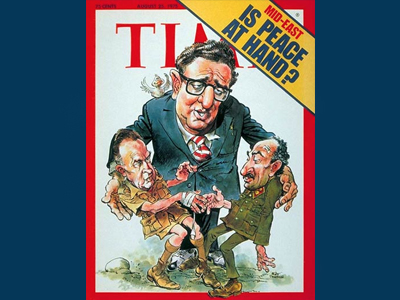 The cover of Time Magazine from August 25, 1975 with caricatures of Kissinger (center), Rabin (left) and Sadat (right) about the Second Disengagement Agreement between Israel and Egypt otherwise known as Sinai II