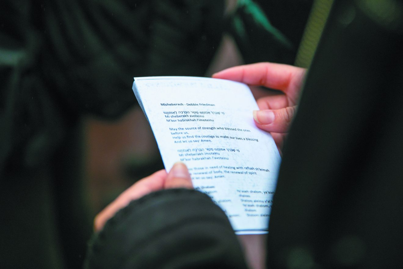 The Mi Shebeirach prayer for healing was read at a vigil Sunday sponsored by Michigan Hillel.