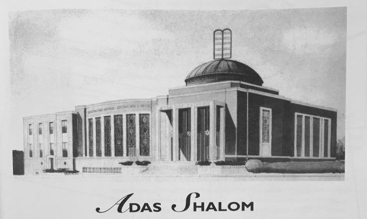 Adat Shalom (Then)