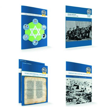 Center for Israel Education (CIE) curriculum resources