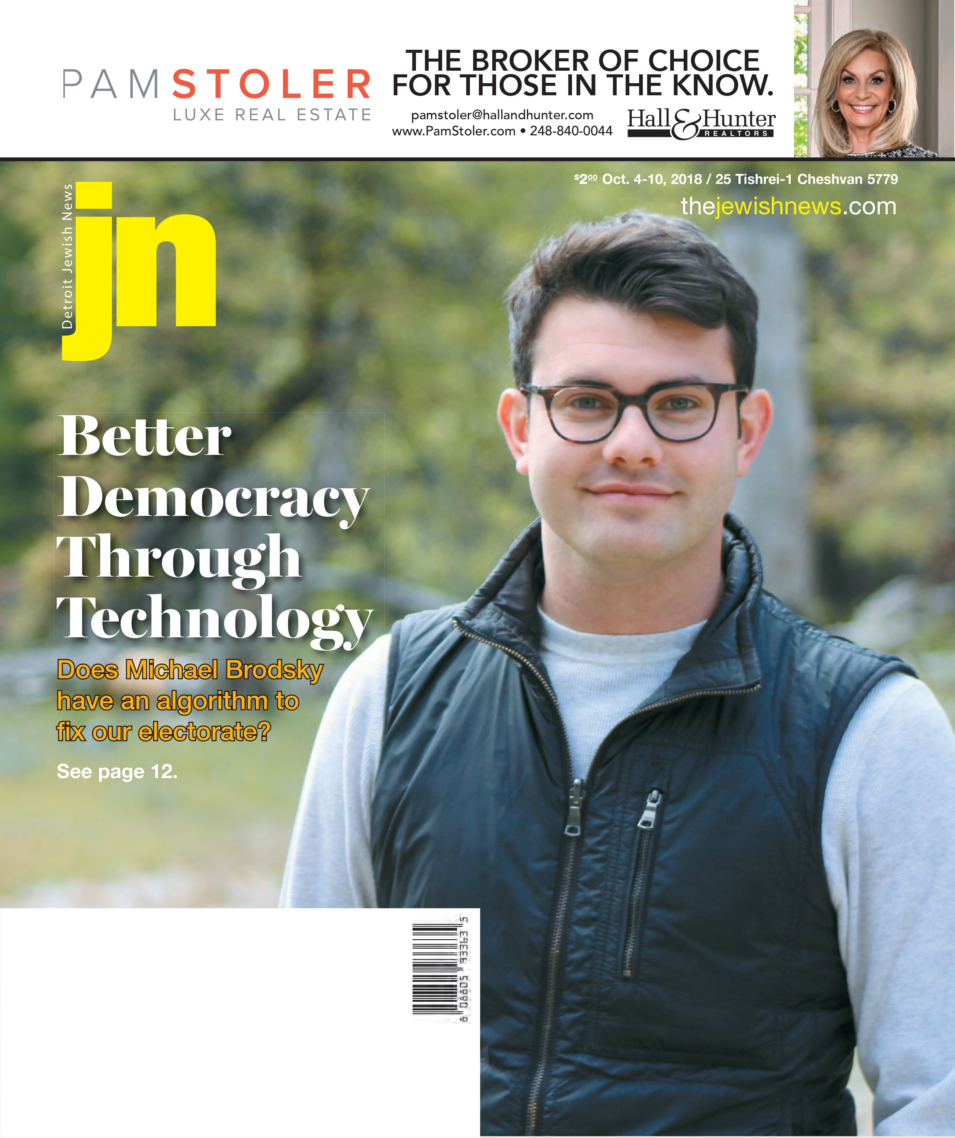 Detroit Jewish News October 4, 2018 issue front cover featuring Michael Brodsky on the cover