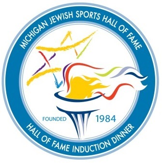 Michigan Jewish Sports Foundation logo