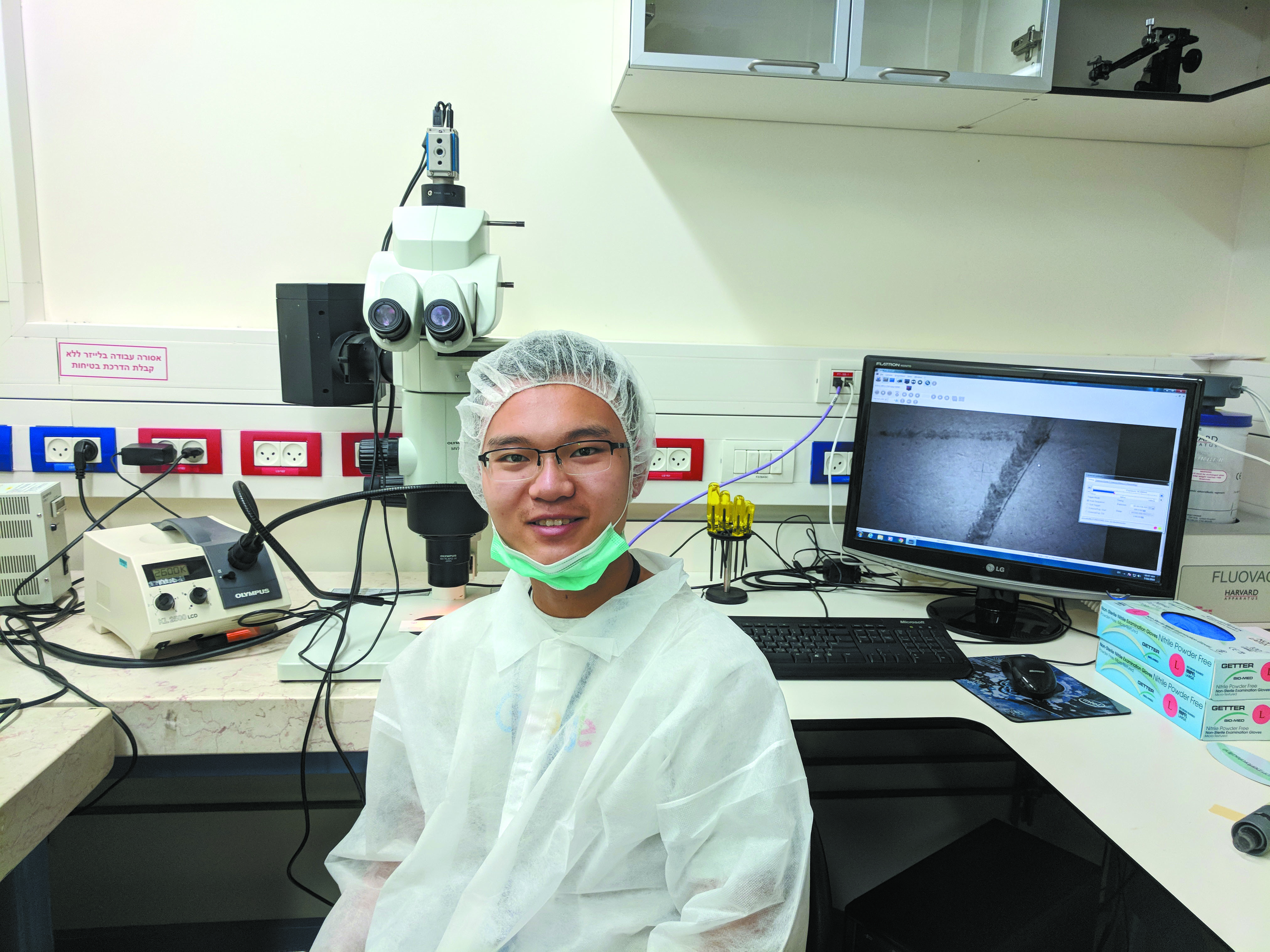 Tony Pan in a research lab at the Weizmann Institute this past summer