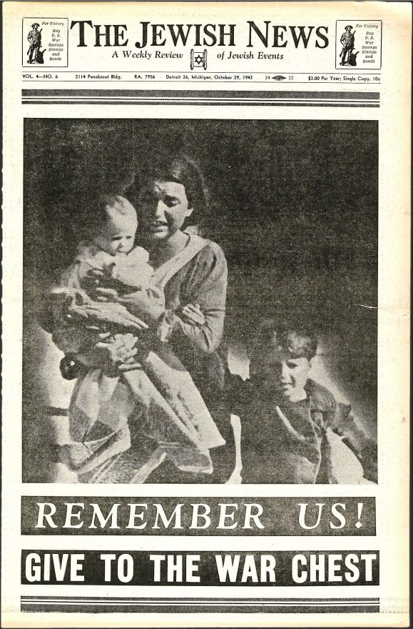 "Jewish News cover reading ""Remember Us! Give to the war chest"""