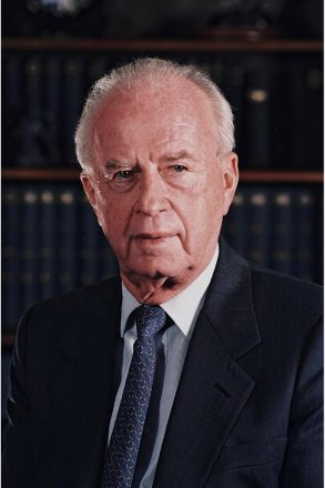 Yitzhak Rabin was in his second term as prime minister when he was assassinated.