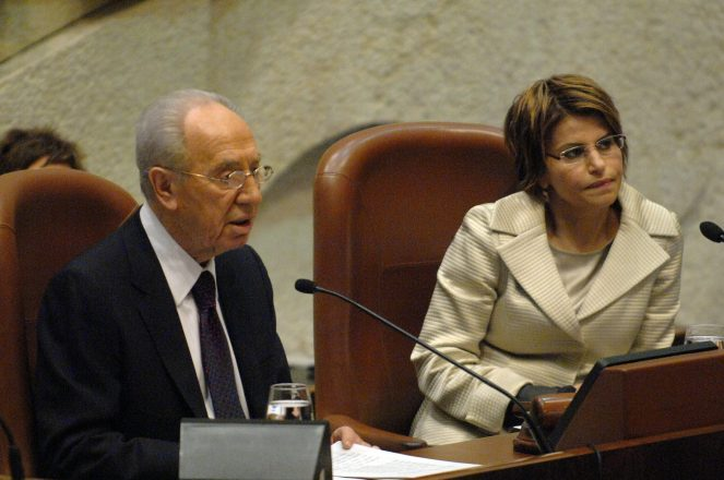 Knesset Speaker Dalia Itzik presides over the opening of the Knesset's winter session Oct. 27, 2008