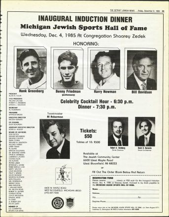 1985 Detroit jewish News article on the Inaugural Induction dinner of the Michigan Jewish Sports Hall of Fame