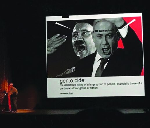 "image from Emory Douglas slide showing Benjamin Netanyahu and Adolf Hitler saying ""guilty of genocide"" and giving a definition of genocide at the bottom of the artwork as ""the deliberate killing of a large group of people, especially those of a particular ethnic group or nation."""