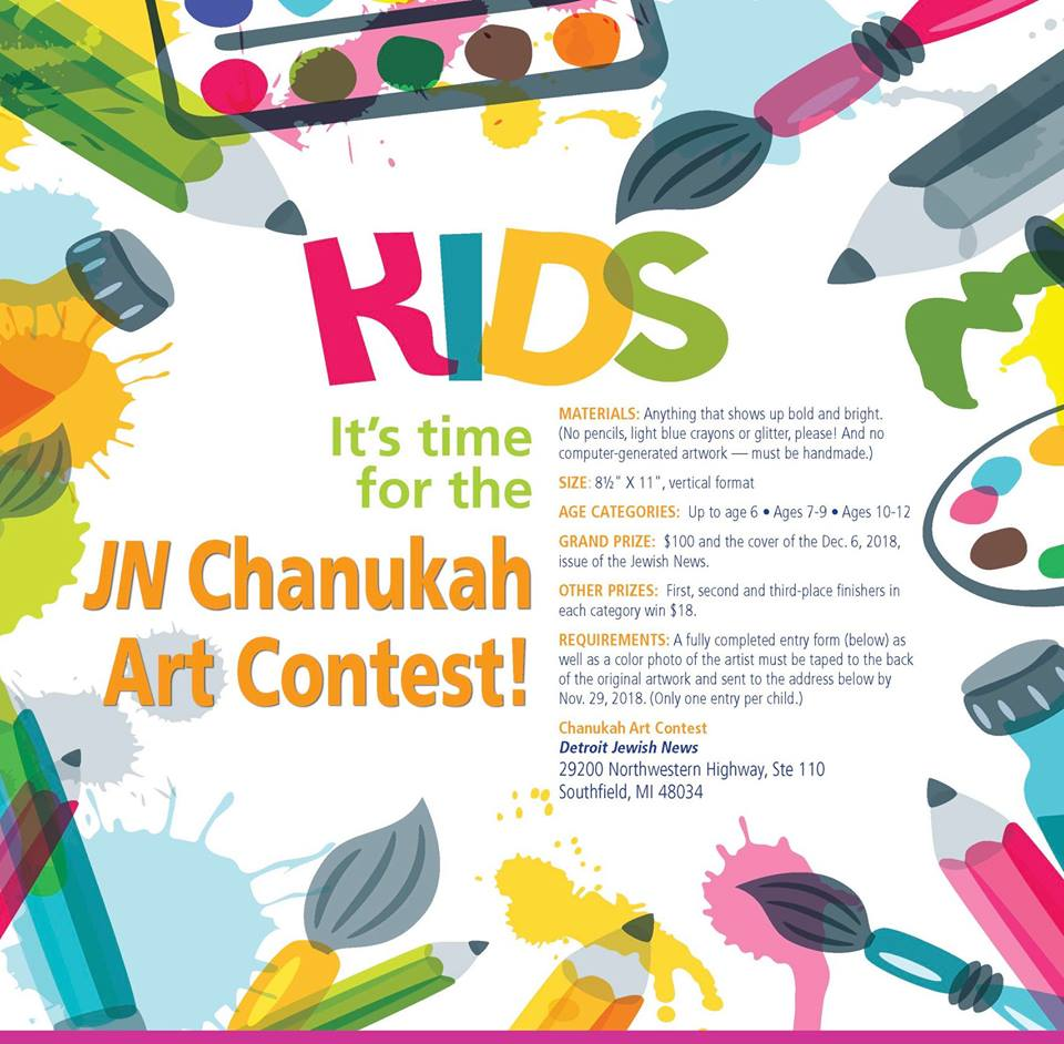 Kids it's time for the JN Chanukah Art Contest!