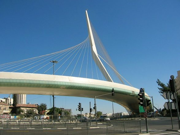 The Bridge in Jerusalem showing the pointed height and chords handing down.