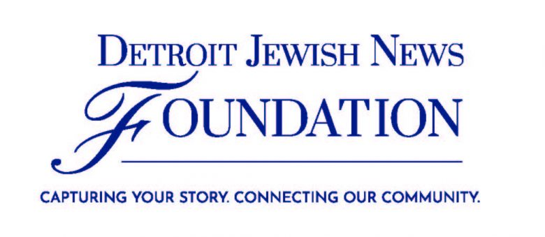 "Detroit Jewish News Foundation logo ""capturing your story. connecting our community"""