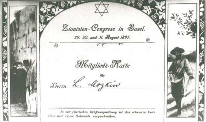 A card with a star of David in the top middle and some words from the Zinoisten Congress in Basel. Also includes a picture of the wailing wall and a Jewish farmer.