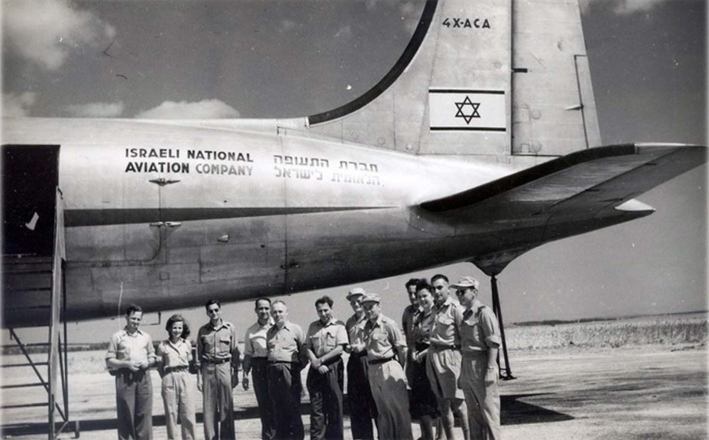 El Al Archives photo A military DC-4 is repainted as the first El Al commercial aircraft to transport Chaim Weizmann from Geneva, where he had an eye operation, to Israel in September 1948.
