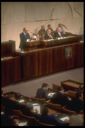 Egyptian President Anwar Sadat speaks to the Knesset about peace Nov. 20, 1977.