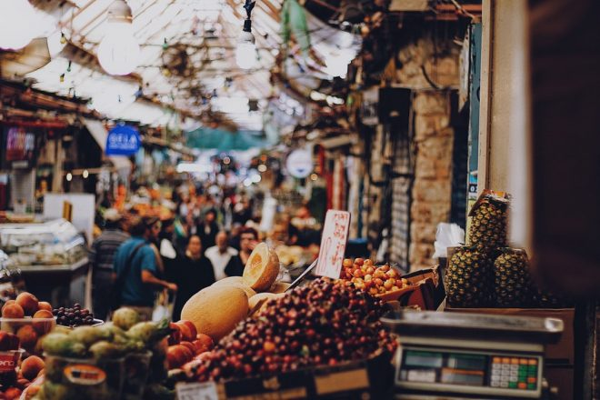 close up at nuts and fruit at the Mahane Yehuda Market in Jerusalem