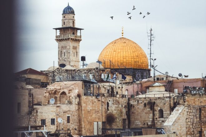 Dome of the Rock in Israel