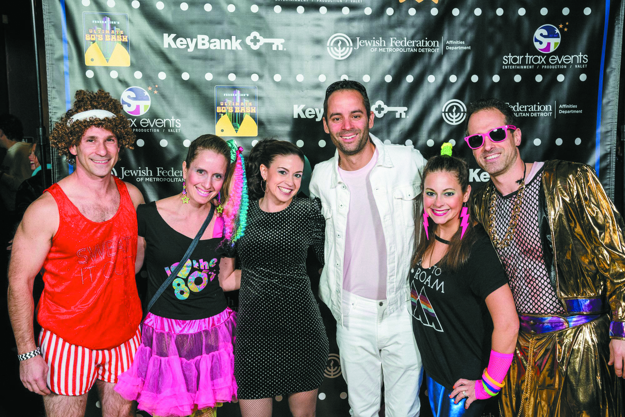 Federation staffers at last year's 1980s party.