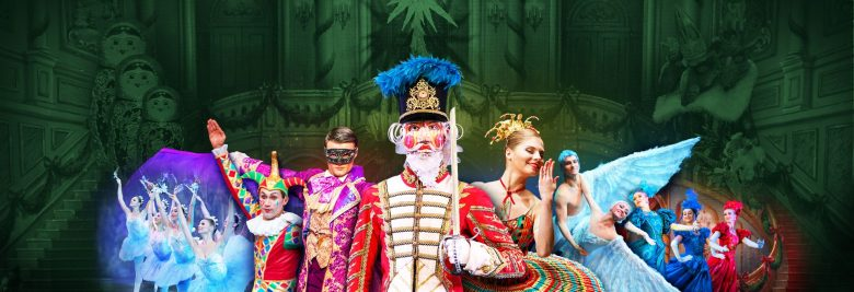 the nutcracker ballet showing the nutcracker and the other characters