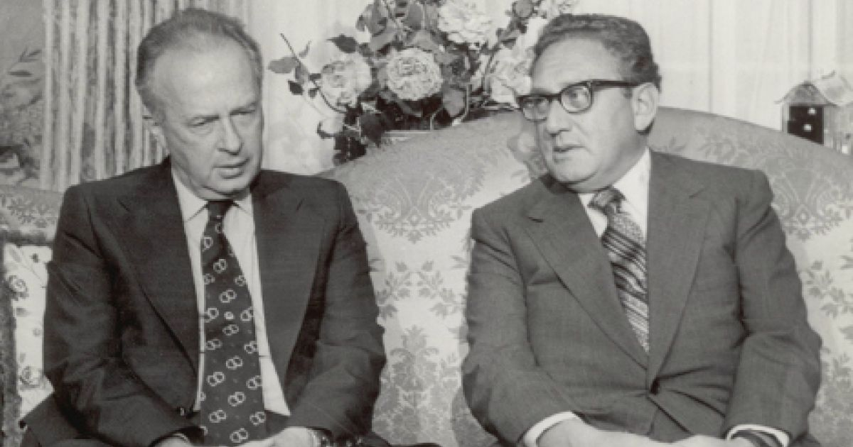 Israeli Prime Minister Yitzhak Rabin meets with Henry Kissinger in September 1975.