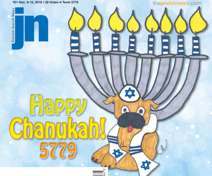 December 6, 2018 Detroit Jewish News cover with a menorah and a dog dressed with a kippah and tallit and the words