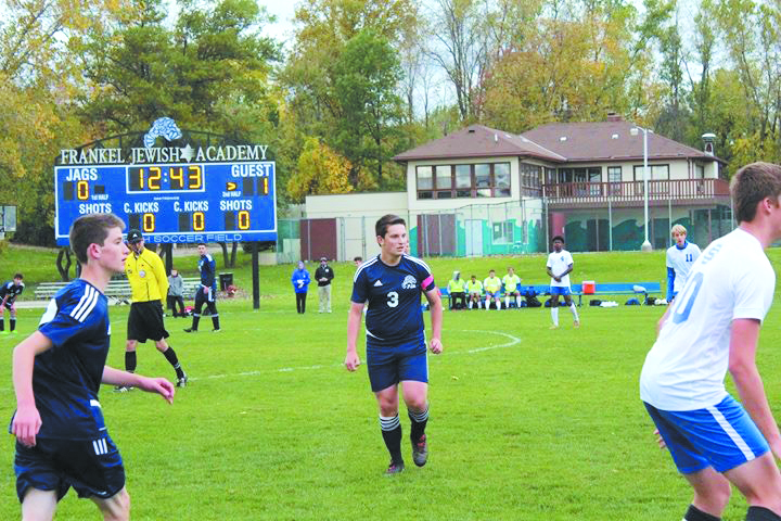 Frankel Jewish Academy's Will Bloomberg (3) surveys the situation during a game against Southfield Christian. - soccer players on the field