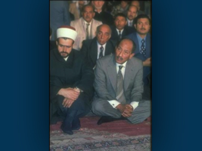 Egyptian President Anwar Sadat prays at the El Aksa Mosque in Jerusalem during his historic 1977 visit to Israel.